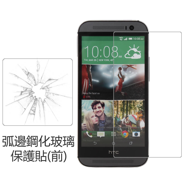 Ultimate- HTC Desire 626 9H硬度0.33mm弧邊鋼化玻璃貼 防爆裂 手機螢幕保護貼 玻璃膜