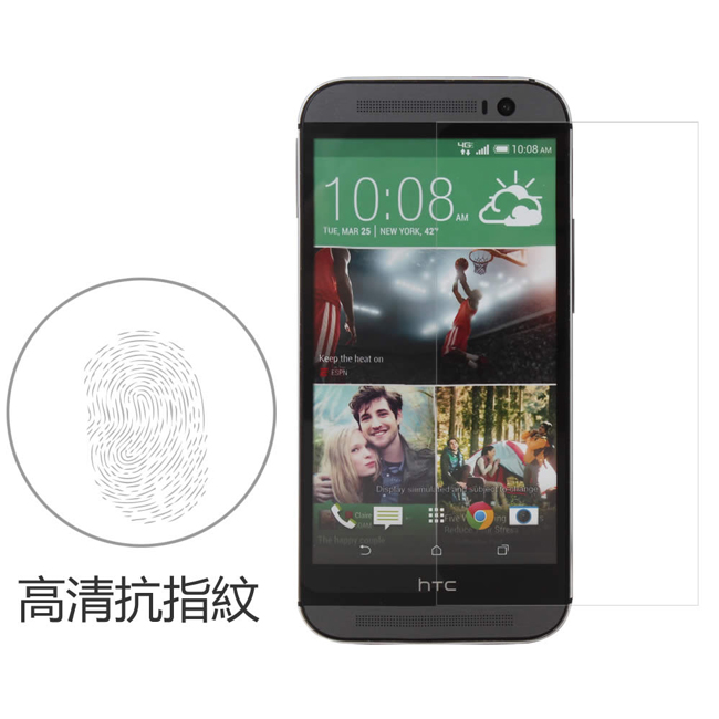 Ultimate- HTC One E8 高清抗指紋保護貼 高清抗指紋防油汙灰塵超薄螢幕膜 手機膜