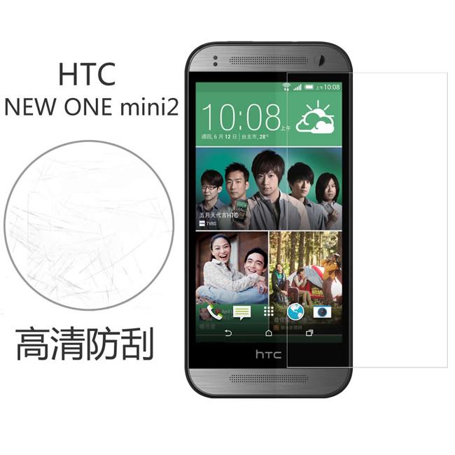Ultimate- HTC ONE mini2 (M8 mini)高清防刮/霧面抗指紋 防刮保護貼 超薄螢幕膜 手機膜