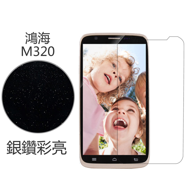 Ultimate- Infocus M320 銀鑽防刮保護貼 保護貼 超薄手機螢幕貼膜 保貼