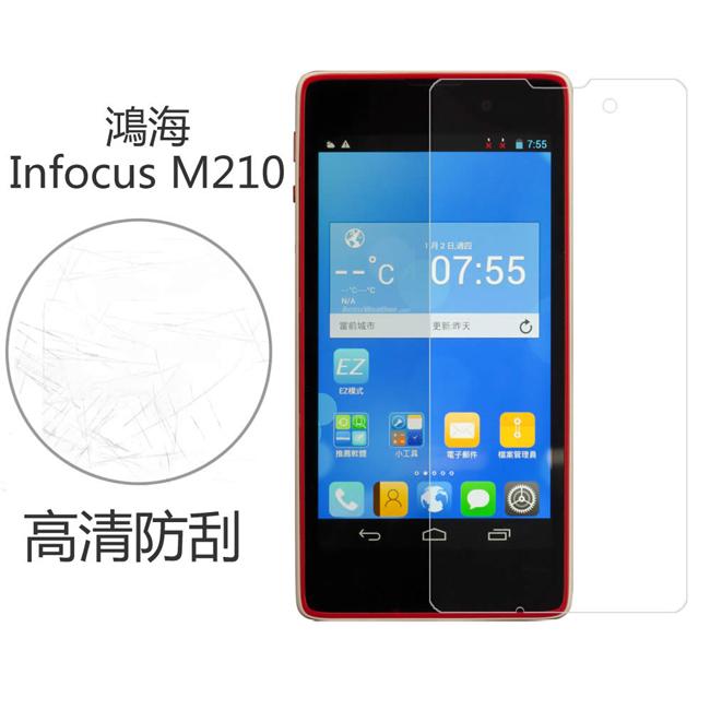 Ultimate- Infocus M210 高清防刮/霧面抗指紋 手機螢幕超薄保護貼膜 保貼