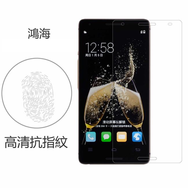 Ultimate- Infocus M510 高清抗指紋保護貼 超薄螢幕膜 手機膜 保貼