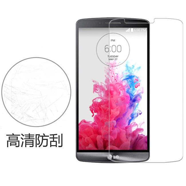 Ultimate- LG G2 mini (D620) 高清防刮/霧面抗指紋防刮 保護貼超薄手機螢幕膜 貼膜 手機膜