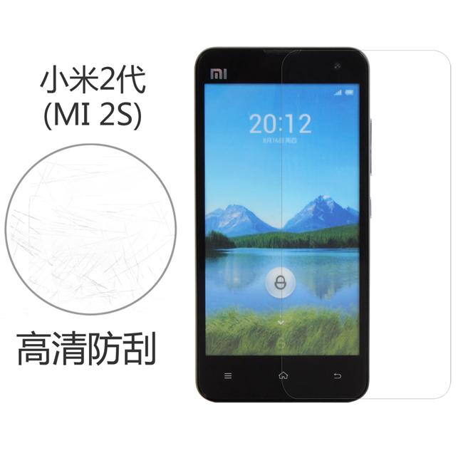 Ultimate- MIUI小米2 高清防刮/霧面抗指紋 手機螢幕超薄保護貼膜 保貼