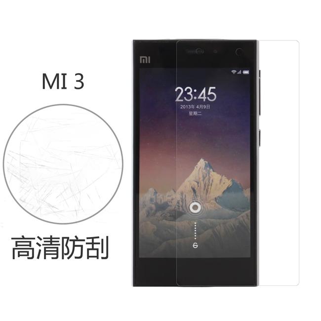 Ultimate- MIUI 小米3 高清防刮/霧面抗指紋 手機螢幕超薄保護貼膜 保貼