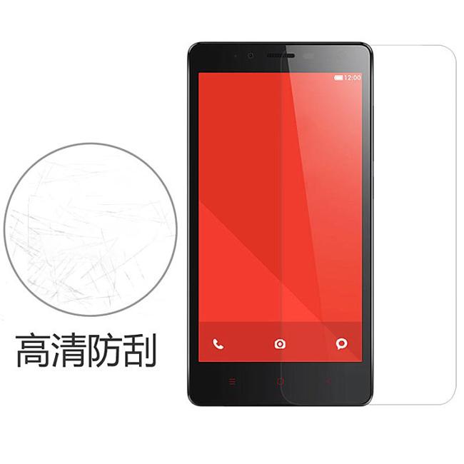 Ultimate- MIUI 小米4 高清防刮/霧面抗指紋 手機螢幕超薄保護貼膜 保貼