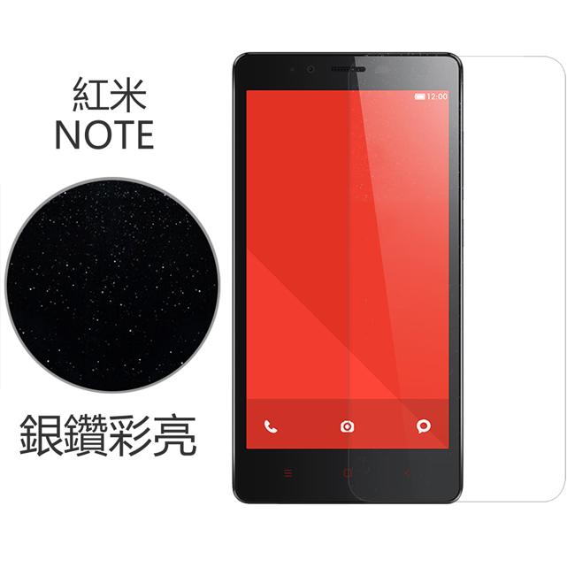 Ultimate- MIUI 紅米note 銀鑽防刮保護貼 保護貼 超薄手機螢幕貼膜 保貼