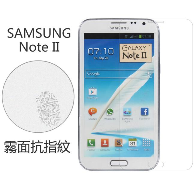 Ultimate- Samsung Note2(N7100) 高清防刮/霧面抗指紋 防刮保護貼 超薄螢幕膜 手機膜 保貼