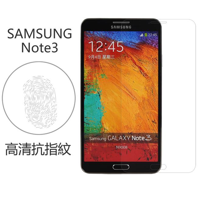 Ultimate- Samsung Note3 (N9000) 高清抗指紋保護貼 防油汙灰塵 超薄螢幕膜 手機膜 保貼