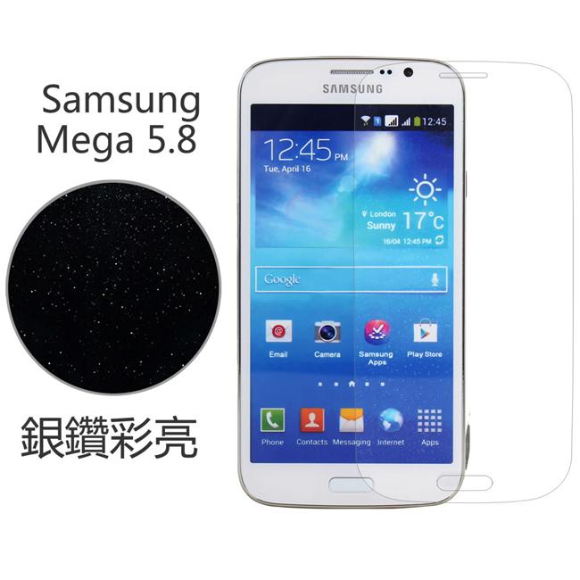 Ultimate- Samsung Mega 5.8 (i9150) 銀鑽防刮保護貼 超薄螢幕膜 手機膜 保貼