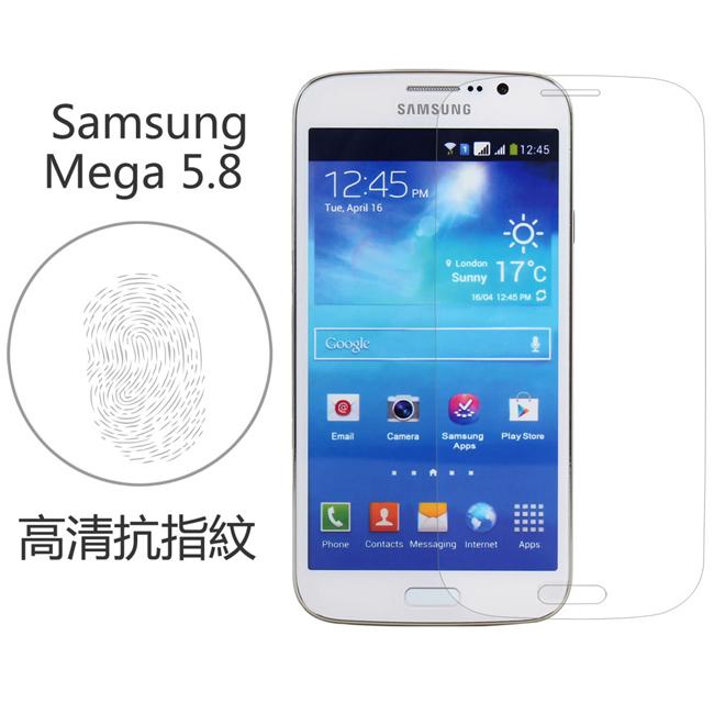 Ultimate- Samsung Mega 5.8 (i9150) 高清抗指紋保護貼 防油汙灰塵 超薄螢幕膜 手機膜