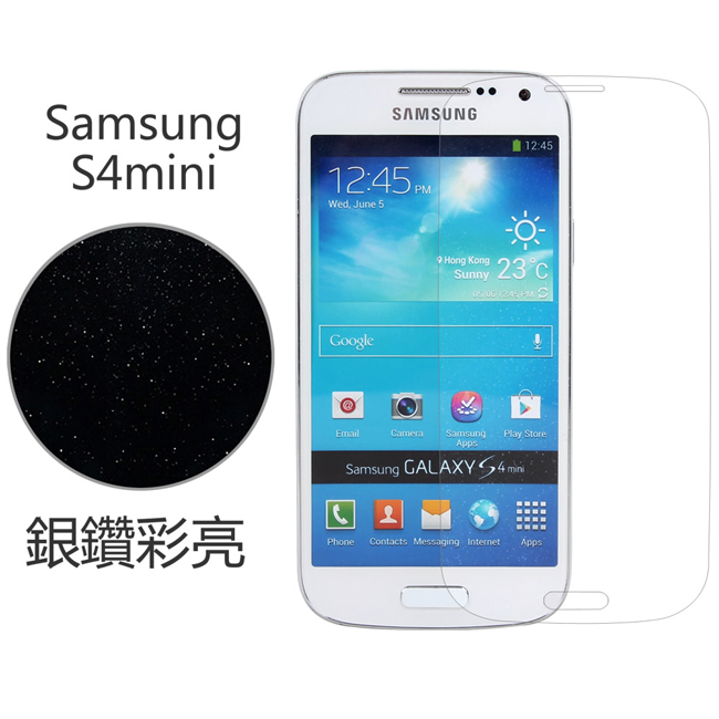 Ultimate- Samsung S4 mini(i9190) 銀鑽防刮保護貼 超薄螢幕膜 手機膜 保貼