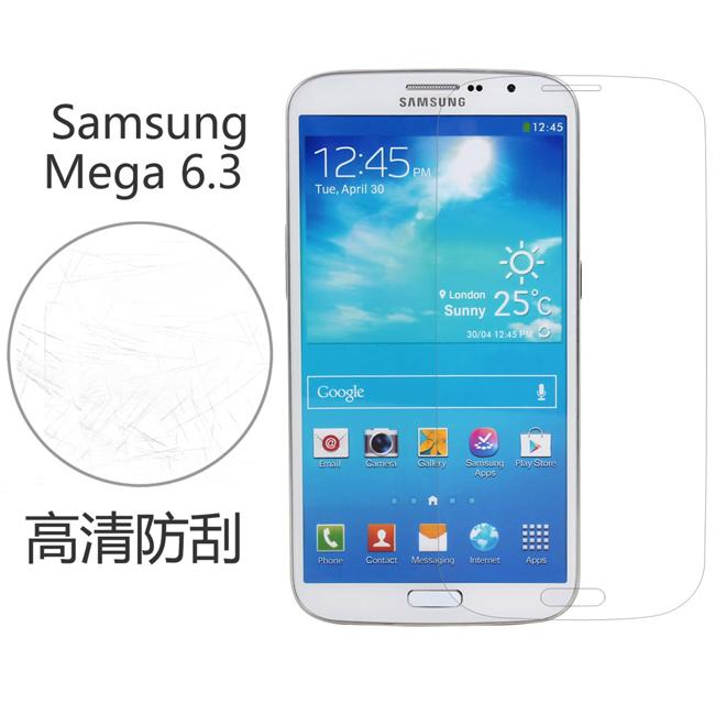 Ultimate- Samsung Mega 6.3 (i9200) 高清防刮/霧面抗指紋 防刮保護貼 超薄螢幕膜 保貼