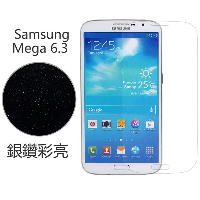 Ultimate- Samsung Mega 6.3 (i9200) 銀鑽防刮保護貼 超薄螢幕膜 手機膜 保貼