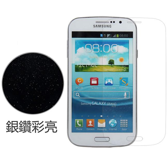 Ultimate- Samsung A5 銀鑽防刮保護貼 超薄螢幕膜 手機膜 保貼