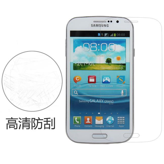Ultimate- Samsung A7 高清防刮/霧面抗指紋 防刮保護貼 超薄螢幕膜 手機膜 保貼