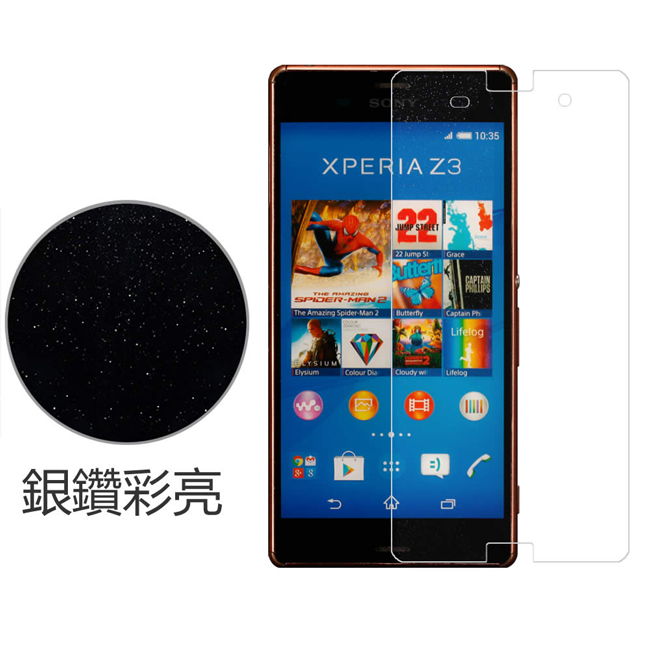 Ultimate- SONY Z3 Compact 銀鑽防刮保護貼 保護貼 超薄手機螢幕貼膜