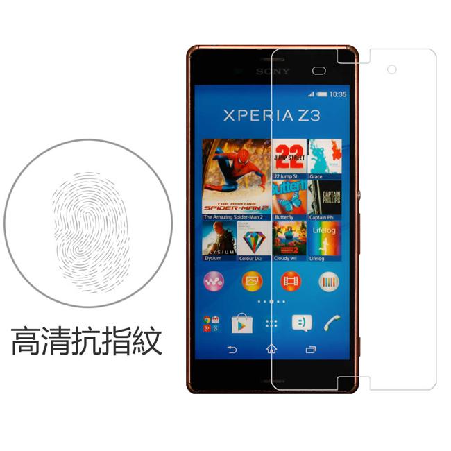 Ultimate- SONY Z3 Compact 高清抗指紋保護貼 防油汙灰塵 超薄螢幕膜 手機膜 保貼