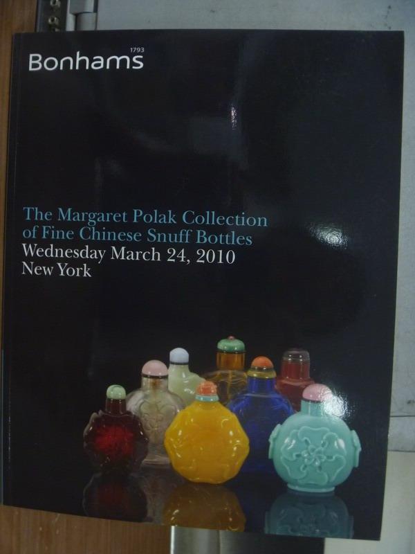 【書寶二手書T9/收藏_QDW】Bonhams_The margaret polak..._2010/3/24