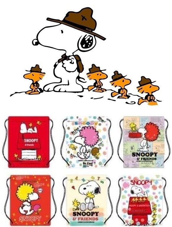 正版授權 ↗ Snoopy ↗ 史努比 束口袋/後背包/收納袋/旅行包/背包/抽繩包/束口後背袋