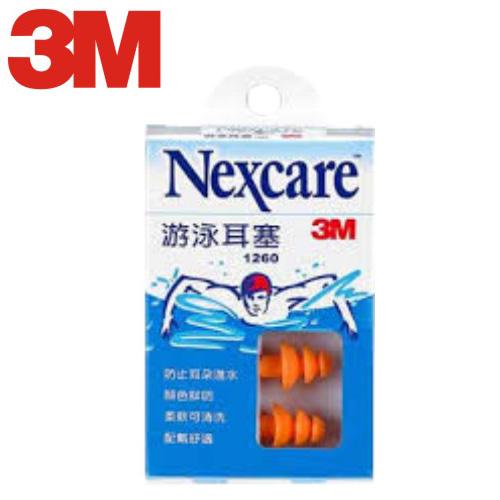 3M 防水耳塞 1260 / 組