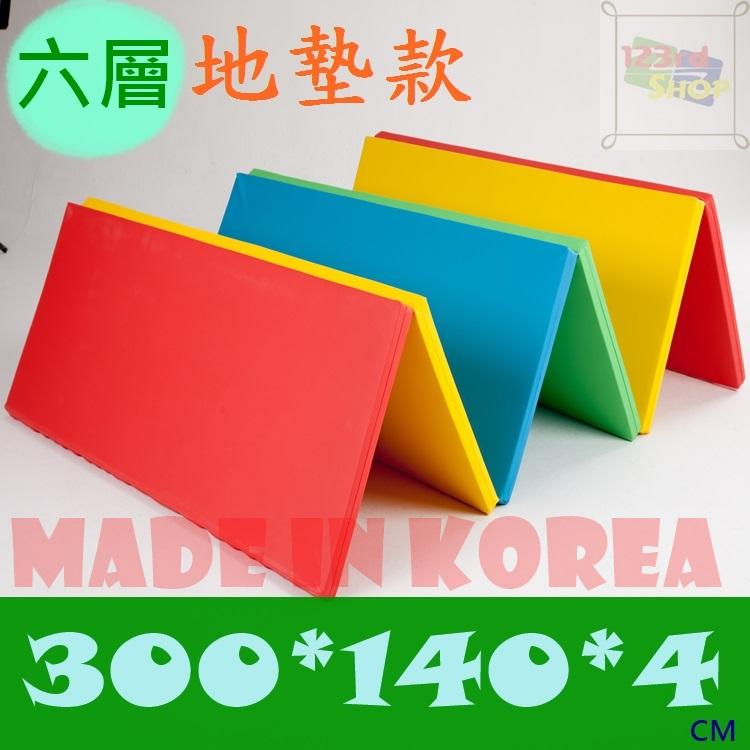 無毒地墊 300cmx140cmx4cm(六層)福達威 韓國遊戲厚墊 Foldaway 123rd Shop樂天館