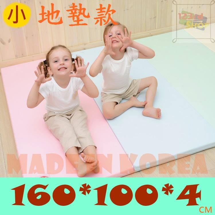 無毒地墊 160CMx100CMx4CM(小)福達威 韓國遊戲厚墊  Foldaway 123rd Shop樂天館
