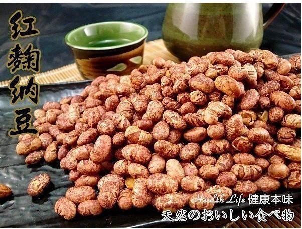紅麴納豆 (500g) [TW00072]千御國際
