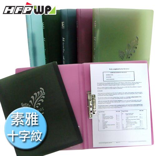 HFPWP 版片加厚 歐風中間強力夾 PP塑膠環保無毒 PE307-120台灣製120入  / 箱
