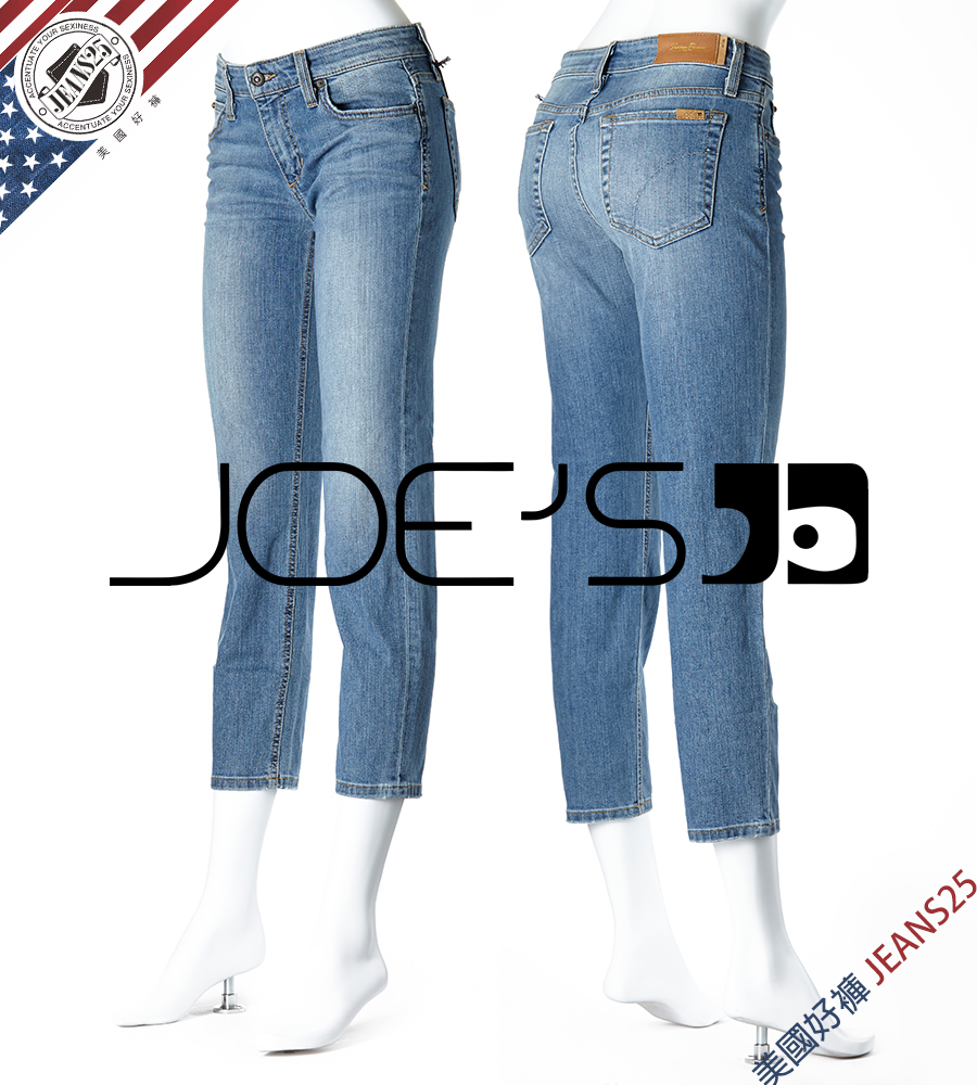JOE'S LOTTIE系列 七分直筒 美國進口 現貨供應 無息分期【美國好褲】