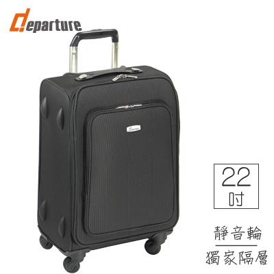 行李箱 22吋登機軟箱 四輪拉練箱 獨家隔層-質感黑 :: departure 旅行趣 ∕ UP005