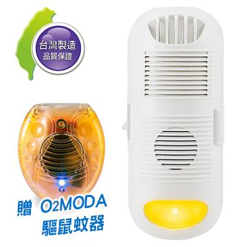 DigiMax DP-3D6 強效型負離子空氣清淨機 贈O2MODA光波驅鼠蚊器