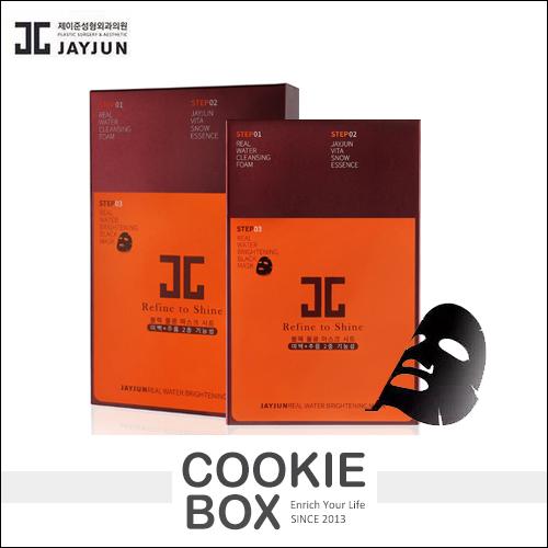 韓國 JAYJUN 水光 保濕 面膜 (單片) 25ml 水潤 光澤 彈力 肌膚 保養 *餅乾盒子*