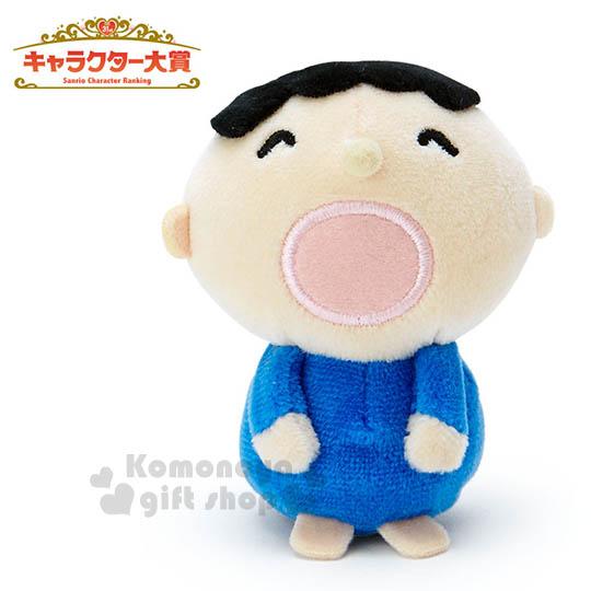 〔小禮堂〕大寶 造型絨毛玩偶娃娃《迷你.藍》2016 Sanrio人物大賞系列