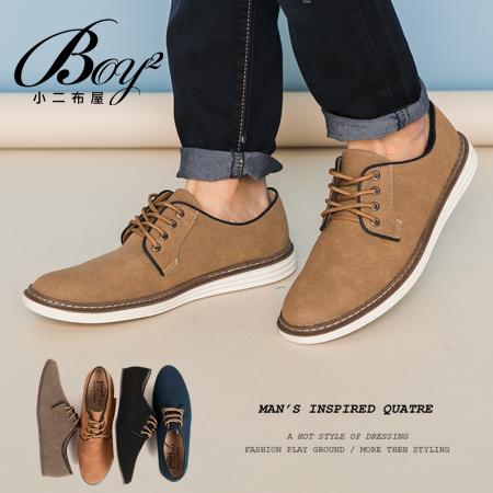 ☆BOY-2☆【NKKP58】MIT韓版麂皮低筒男休閒鞋