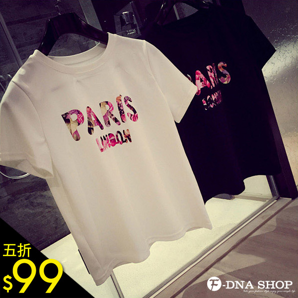 F-DNA★碎花印字PARIS短袖T恤上衣(2色)【ERL9592】