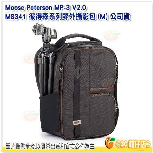 可分期 MindShift Moose Peterson MP-3 V2.0 MS341 彼得森系列野外攝影包 M 彩宣公司貨 相機包 攝影包