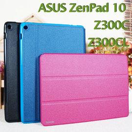 【金砂】ASUS ZenPad 10 Z300CL P01T、Z300CG/Z300CNL P021、Z300C/Z300M P023 專用平板側掀皮套/翻頁式保護套/斜立展示