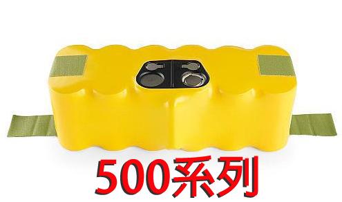 【美商國際】美國iRobot Roomba 500系列專用電池