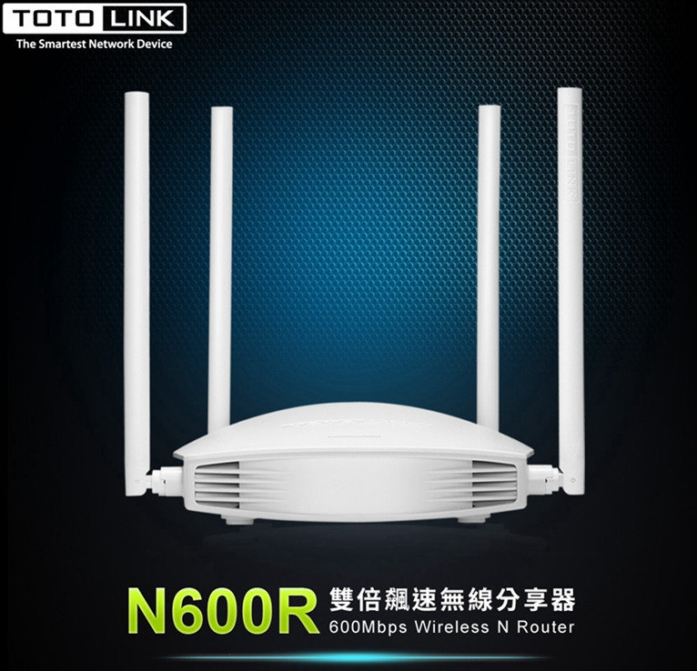 TOTOLINK N600R 4T4R 無線分享器 Turbo無線強化開關