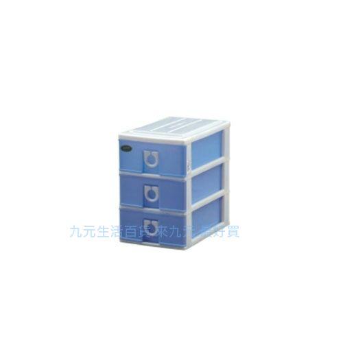 【九元生活百貨】聯府 LA303 小連環三層櫃 置物 收納