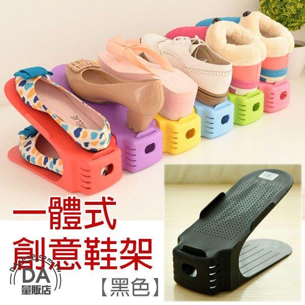 《DA量販店》簡易 收納 立體 加厚 一體成形 雙層疊放 省空間 鞋架 黑(V50-1637)