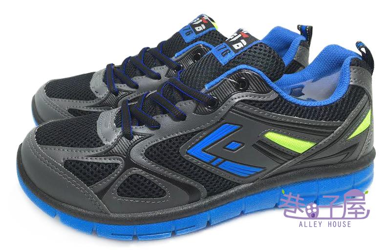 【巷子屋】FrigateBird軍艦鳥 男款多功能運動休閒慢跑鞋 [9066] 灰藍 MIT台灣製造 超值價$398