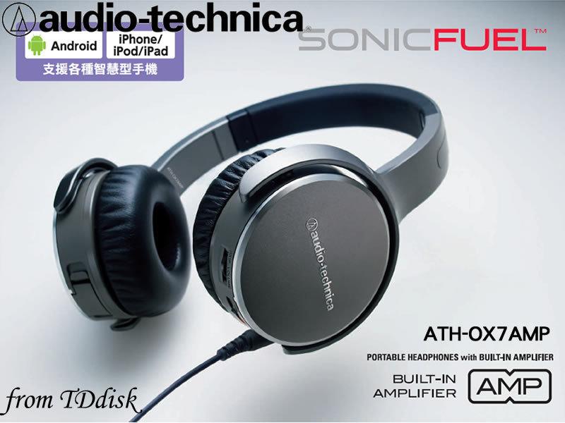 志達電子 ATH-OX7AMP audio-technica 日本鐵三角 SONICFUEL ATH-OX7 耳罩式耳機 (台灣鐵三角公司貨) For Android Apple