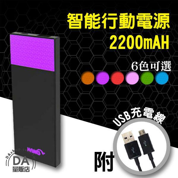 《DA量販店》聖誕禮物 HANG X21 蜂巢 4200 行動電源 移動電源 極輕薄 安規認證 紫色(W96-0095)