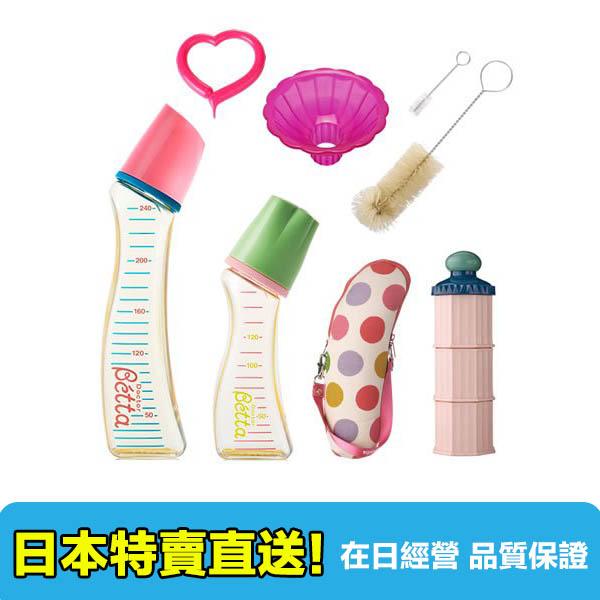 【海洋傳奇】Betta PPSU 奶瓶發行紀念組 7點 【日本直送免運】