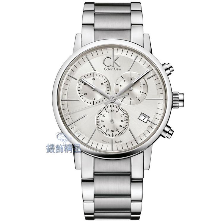 【錶飾精品】CK手錶 經典時尚都會型男 三眼計時 日期 白面鋼帶男錶 K7627126 全新原廠正品 情人生日禮品
