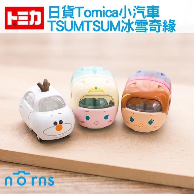 NORNS 【日貨Tomica小汽車 TSUMTSUM冰雪奇緣】日本TOMICA多美小汽車 雪寶 ELSA 安娜 玩具車
