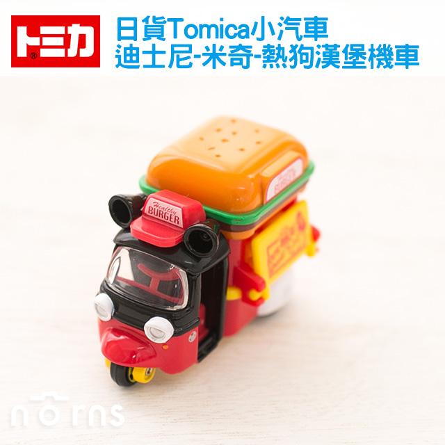 NORNS 【日貨Tomica小汽車(迪士尼-米奇-熱狗漢堡機車)】日本多美小汽車 玩具車