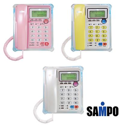 【SAMPO 聲寶】 來電顯示有線電話 HT-W701L